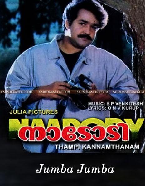 Nadodi mannan 2013 malayalam mp3 songs, news, stills.